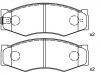Pastillas de freno Brake Pad Set:41060-03R85